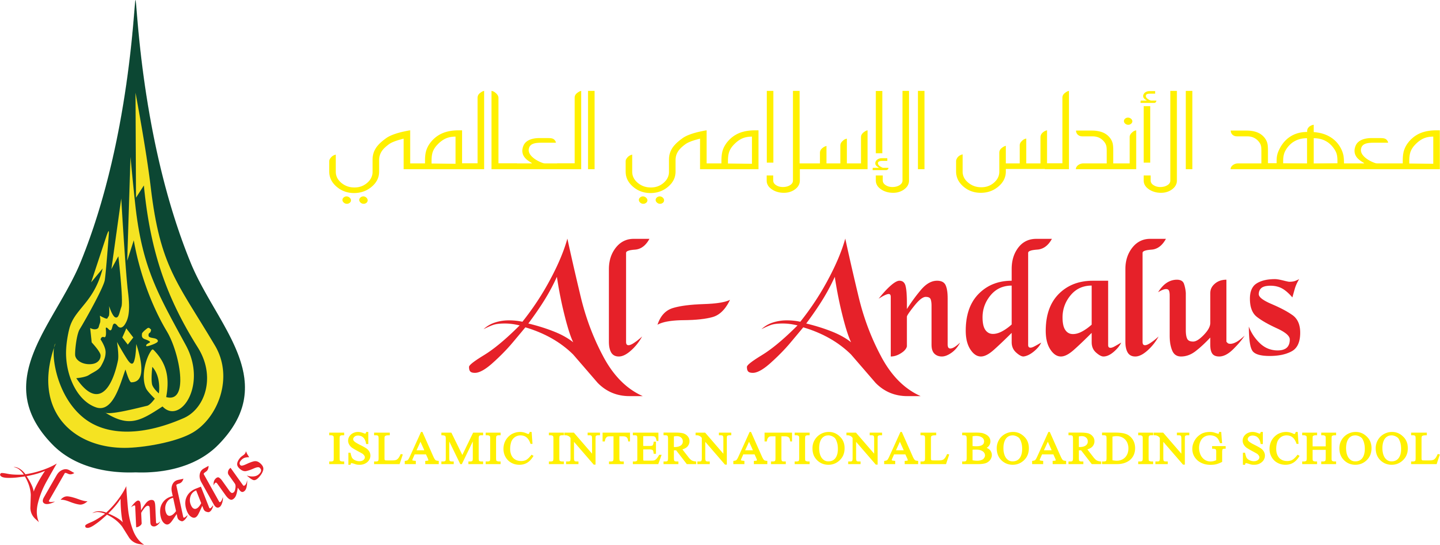 Al-Andalus Islamic International Boarding School